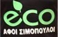 eco-afoi-simopouloi(254 x 180)