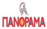 panorama(190x120)