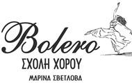 bolero-dance-logo(190x120)