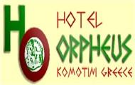 hotel-orpheus-komotini-logo(190x120)