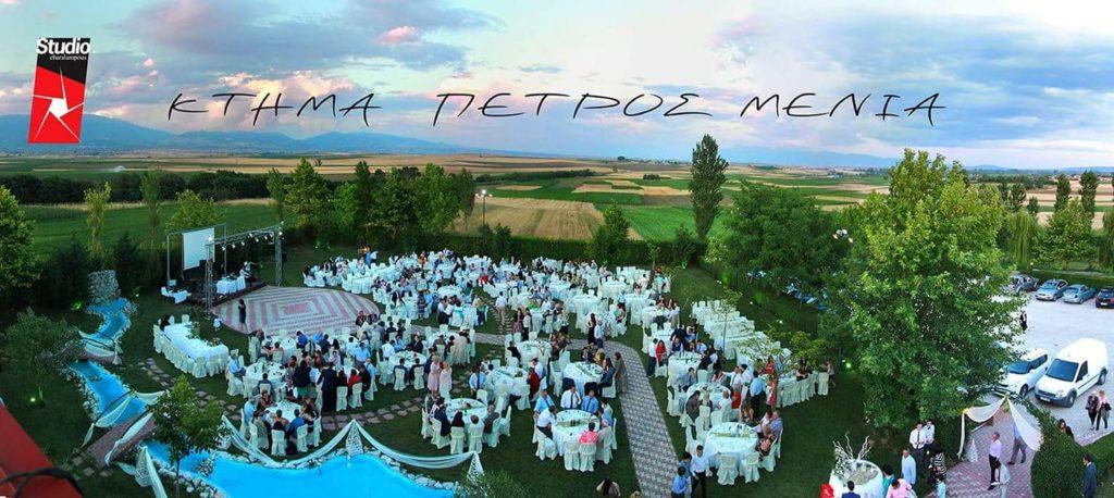 Αυτή η εικόνα δεν έχει ιδιότητα alt. Το όνομα του αρχείου είναι PETROS-MENIA-10-1024x458.jpg
